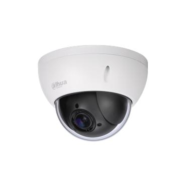 Esee CCTV
